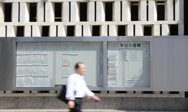 韩日经济战稍歇 月底新令如何执行成关键