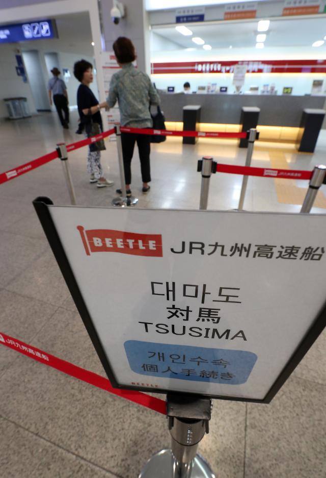 불매운동에 일본여행 줄자…국내 숙박앱 업계 '신바람'