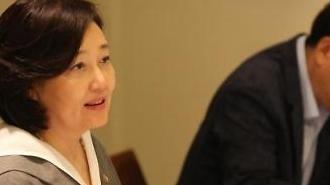 중기부, 일본 수출규제 대응 전문가 자문단 구성…간담회 개최