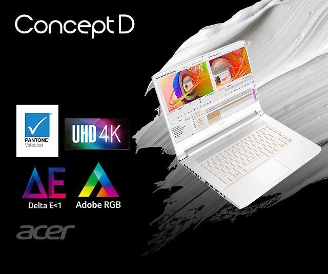 에이서, 크리에이터 타겟 초고화질 프리미엄 노트북 컨셉D 7 출시