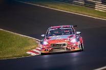 現代車、フランクフルトモーターショーで電気レーシングカー初披露
