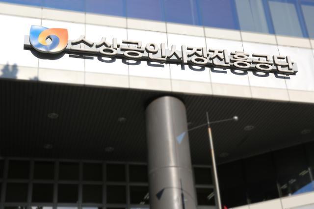 대전지역 공공기관 전통시장 활성화에 힘 모은다…1기관 1시장 찾기