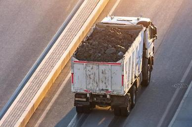 S. Korea strengthens customs clearance for Japanese coal waste for cement plants