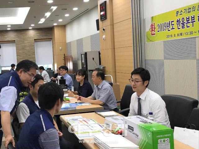 한울본부, 중소기업 제품 구매 위한 수시 상담회 개최