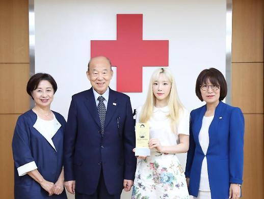 泰妍成为大韩红十字会荣誉俱乐部会员