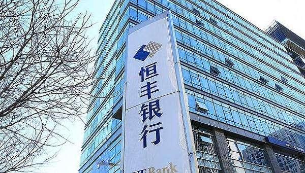 중국 석달새 세번째 유동성 위기 지방은행 국유화