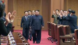 .朝鲜月底召开第14届最高人民会议第二次会议.