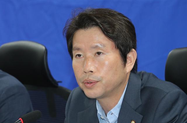 """이인영 """"조국 법무장관 내정…사법개혁에 대한 분명한 의지"""""""