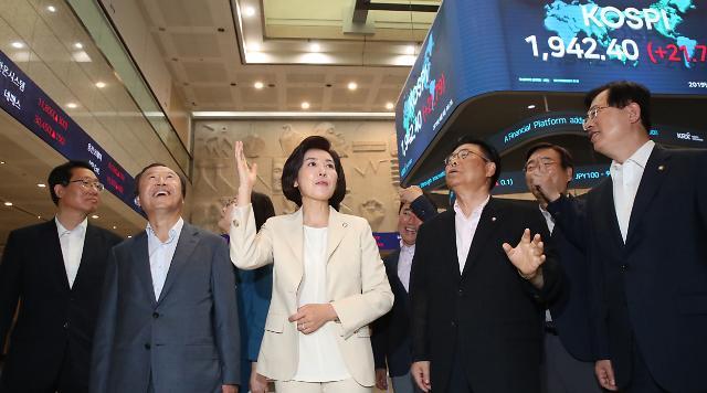 증권거래소 찾은 한국당, 쇼크 받은 주식시장 달래기