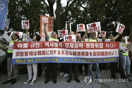 일본 아베 규탄 시위...日언론 한국 반응 주시