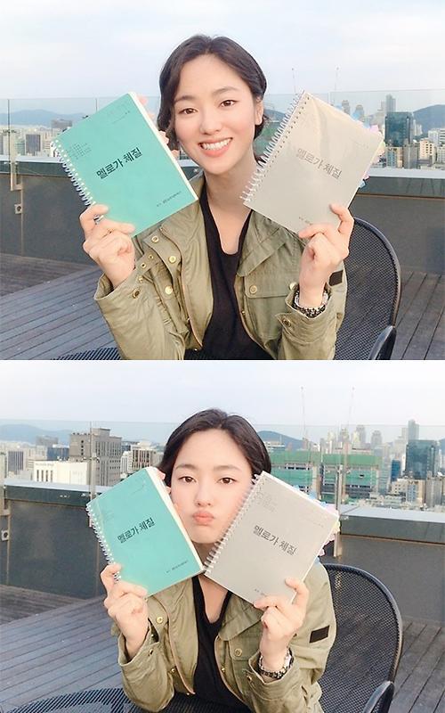 멜로가 체질 전여빈, 러블리 매력 뿜뿜 대본 인증샷 공개