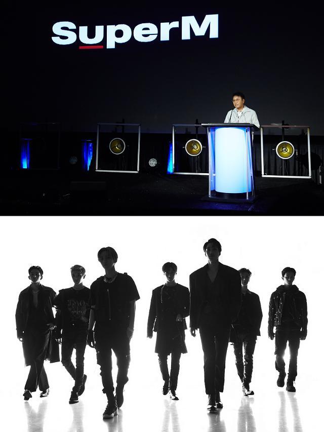 샤이니·엑소·NCT 뭉친 슈퍼엠, 해외 언론 집중 조명…K팝 어벤져스될까