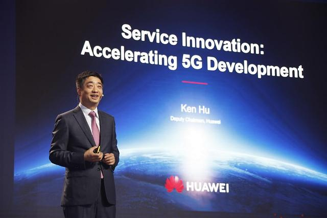 Huawei establishes 5G business ties with three promising tech firms in S. Korea
