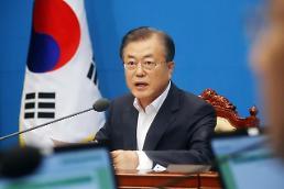 .日本挑起贸易战争 刺激韩国社会发展.