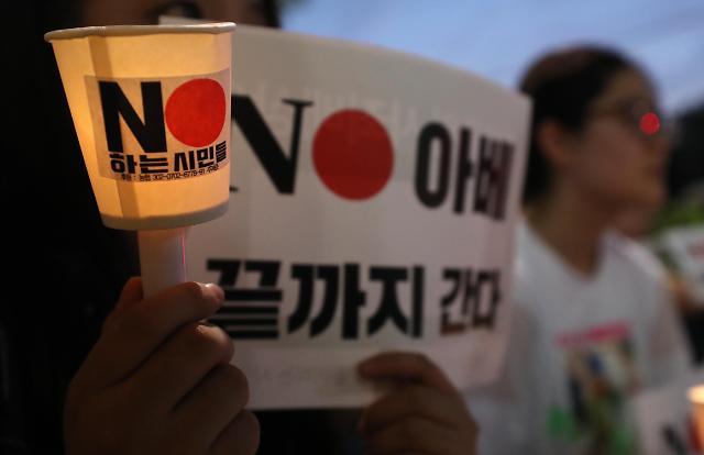 调查:逾半数韩国民众认为政府妥善应对日本限贸