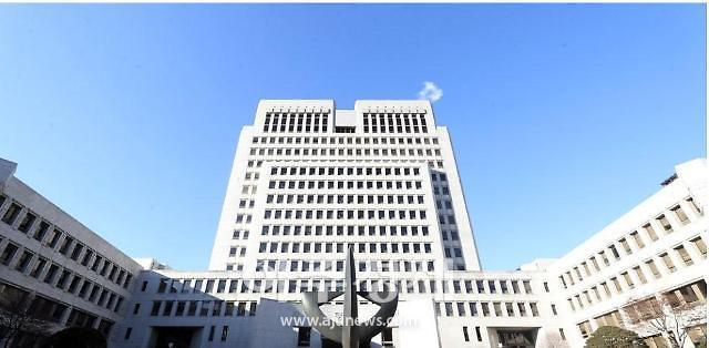 일제 강제징용 배상 대법원 판결 '갑론을박'