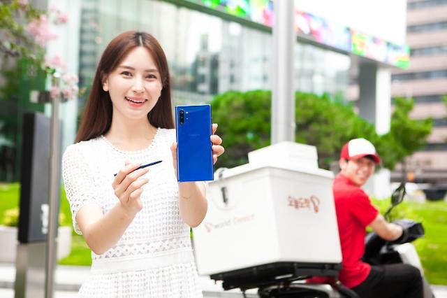 """SKT """"갤노트10 예약 판매 전작 대비 20% 증가"""""""