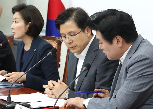 한국당 핵포럼, 내일 나토식 핵공유 토론회 개최