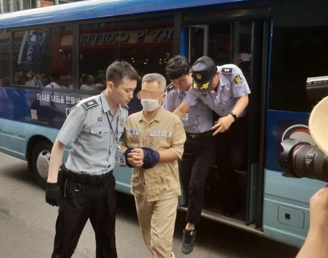 댓글조작 드루킹, 항소심 14일 항소심 선고