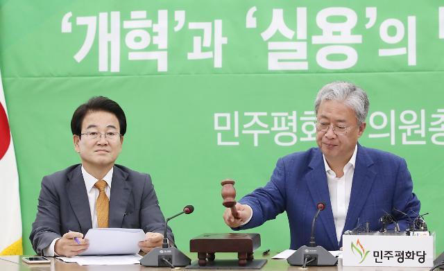 민주평화당, 창당 1년 6개월 만 분당 현실화...대안정치 12일 탈당 기자회견