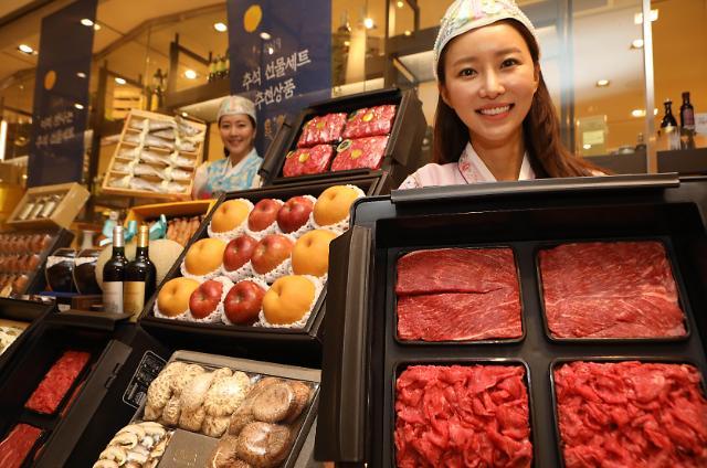 롯데百, 최대 80% 추석선물세트 18일까지…이후부터 본판매