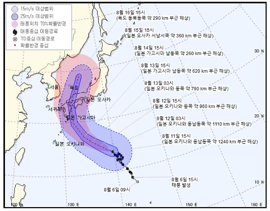 태풍 크로사 일본으로 이동 중...16일 울릉도·독도 영향권