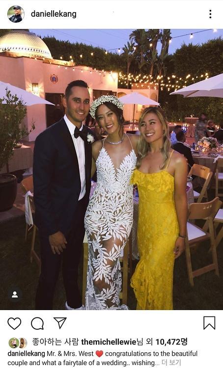 미셸 위, 'NBA 레전드' 웨스트 아들과 비공개 결혼…커리도 참석