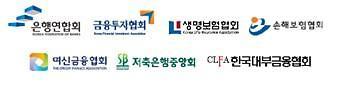 7개 금융협회, 불법광고 시민감시단 총 300명 선발