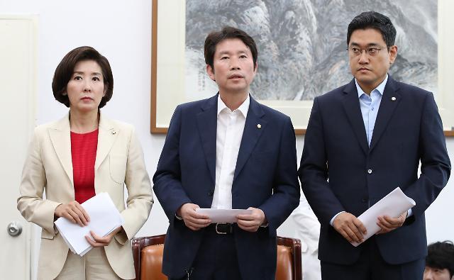 여야 3당 교섭단체 원내대표, 오늘 회동…나경원 '불참'