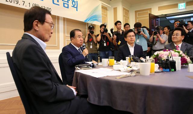 문희상 의장-여야 5당 대표, 오늘 초월회 회동…심상정 대표 첫 참석