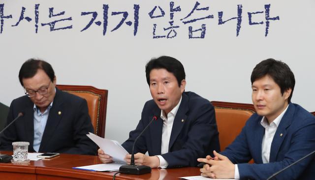 """이인영 """"조국 지명철회 요구는 막무가내…성숙한 정치문화 선보여야"""""""