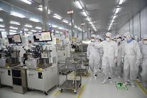 パク・ジェグン教授「日経のサムスン電子半導体材料をベルギーから調達する報道は誤報」