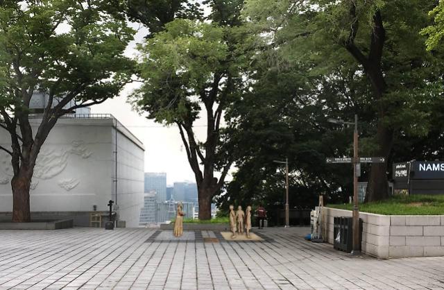 일제 침탈 아픔 있는 서울 남산에 위안부 피해자 기림비…14일 제막식