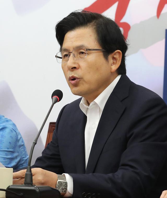 """황교안 """"국가전복 꿈꾼 사람이 법무장관 될 수 있나"""""""