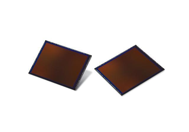 삼성전자, 모바일 이미지센서 1억 화소 장벽 깼다