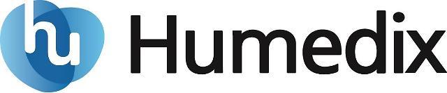 휴메딕스, 2Q 매출 181억원…분기 사상 최대 기록