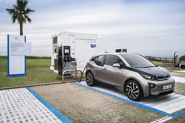 BMW, 제주에 전기차 배터리 재사용 친환경 충전소 'e-고팡' 오픈