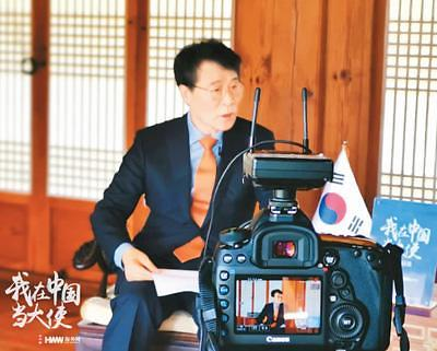 """장하성 """"中 6% 성장률 충분히 대단""""…중국 경제 낙관론 펼쳐"""