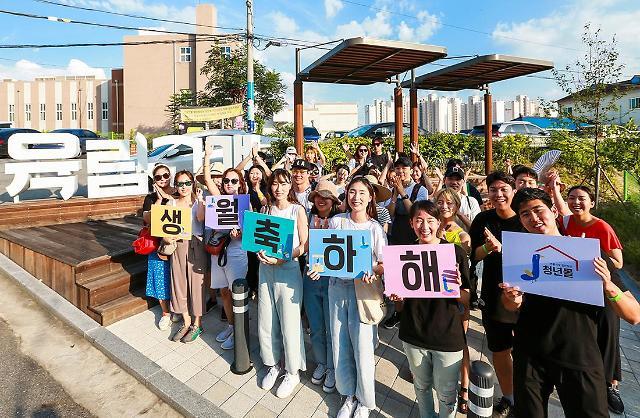 소진공, 국내여행·청년몰 활성화 위한 8월 생일파티 진행