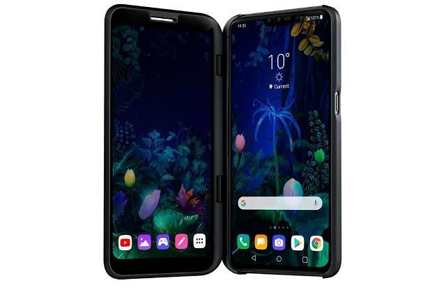 LG G8X ThinQ renders leaked ahead of IFA 2019