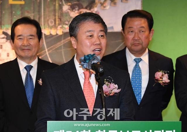"""[전문] 기자협회 """"MBC기자 폭행 이영훈 사과하라"""""""