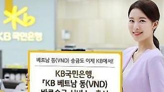 Ngân hàng KB Kookmin ra mắt 'Dịch vụ chuyển tiền trực tiếp từ Hàn Quốc về Việt Nam'.