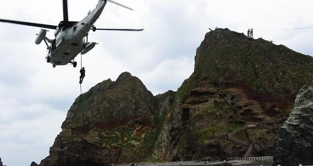 韩国独岛防御演习或于本月下旬举行