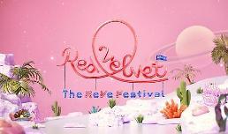 .Red Velvet新辑本月20日面世.