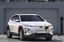 現代車「コナ」、世界で最も多く売れた車60位圏入り…「発売2年ぶり」