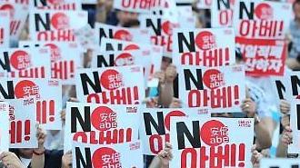 """日언론, """"한국에 대한 몰이해로 수출규제 기대 빗나가"""""""