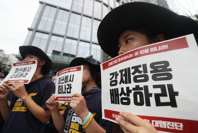 """[입법 레이더] """"日 전범기업 아웃""""…민주, 잇따라 관련 법안 발의"""