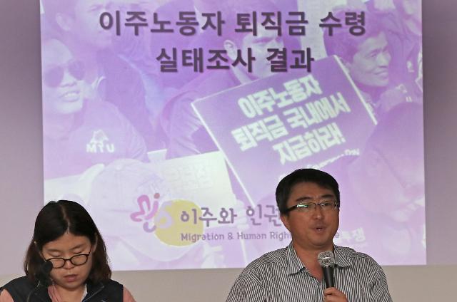 调查:逾半数在韩外国人劳动者对可领取剩余退职金不清楚