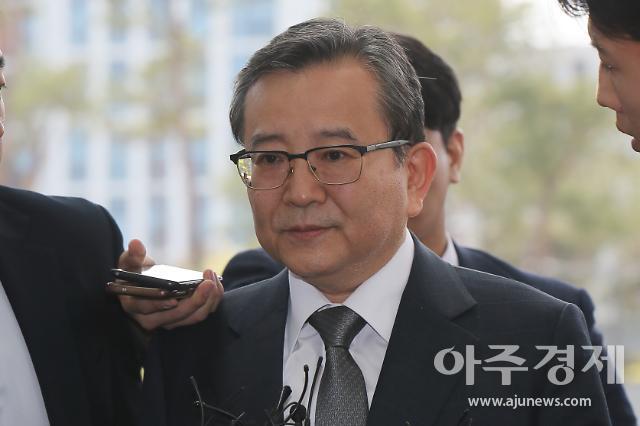 '성접대·뇌물' 의혹 김학의 오늘 첫 재판
