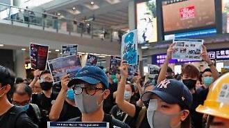 미중, 홍콩 시위 두고 신경전...중국선 연일 美기업 때리기